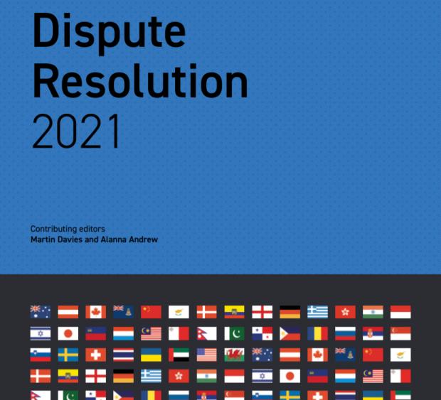 2021_dispute_resolution_Romania